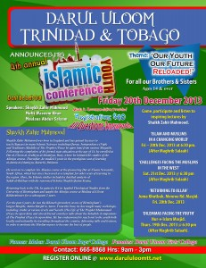 darul uloom 4th annual youth conference-1
