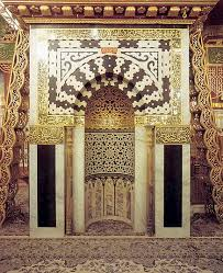 The Mihrab And Its Ruling